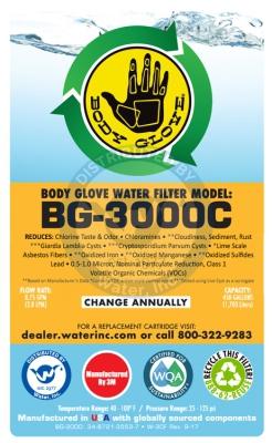 BG-3000 Label
