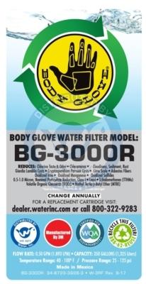 BG-3000R label